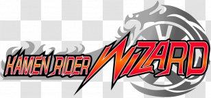 logo kamen rider series art digital transparent png logo kamen rider series art digital