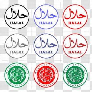 Halal Logo Png Images Transparent Halal Logo Images